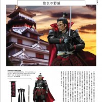 ACI Toys x Suwahara Daimyo Series: Oda Nobunaga feat. in MILK Magazine China