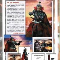 ACI Toys x Suwahara Daimyo Series: Oda Nobunaga feat. in Model Kit World